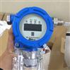 在线式氧气含量探测报警仪SP-2104Plus