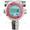 固定式氧气/有毒气体探测器RAEGuard EC