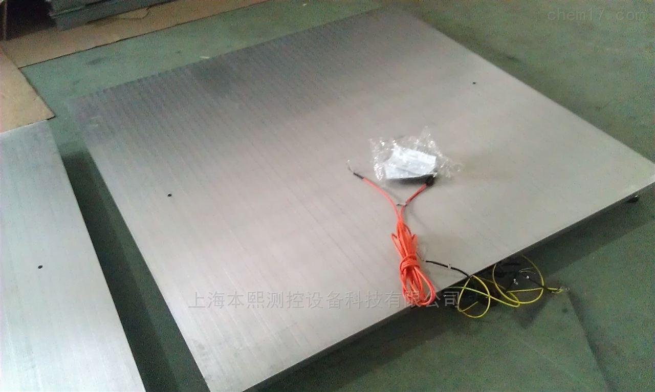 5T-2mX2m台面高精度海关电子地磅秤