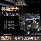 上海7kw柴油发电机价格