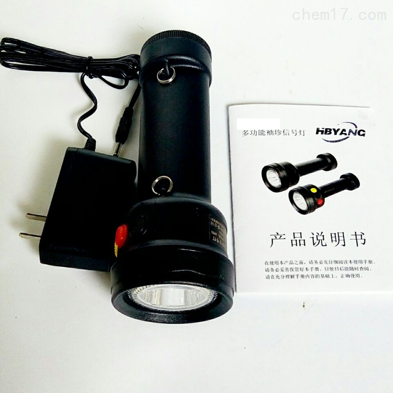 BX3061ALED光源手持式信号手电DC3.7V