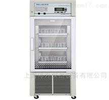 中科美菱4℃血液冷藏箱