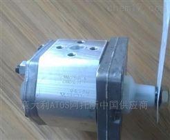 哪有原装ATOS齿轮泵-阿托斯油泵
