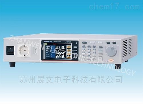 固纬GWINSTEK可编程交流电源APS-7000