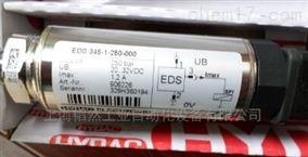 hydac压力继电器原装正品