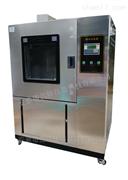 spc-1000喷砂试验箱保护系统