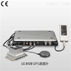 日本小野GPS车速表LC-8120 GPSLC-8220