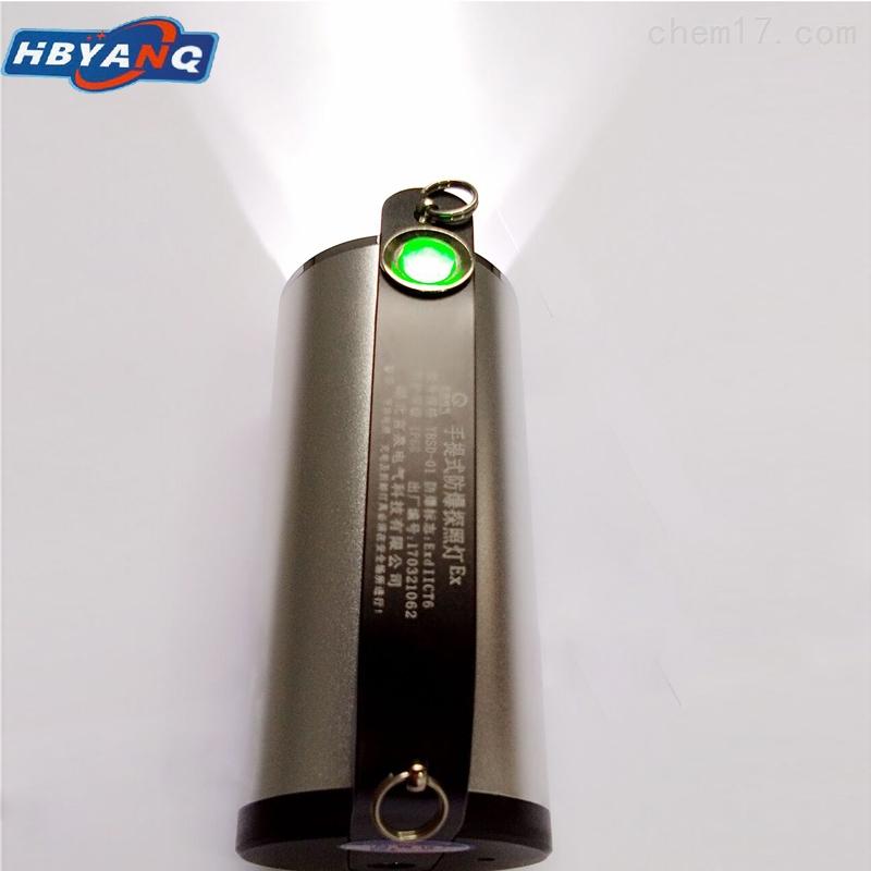 TY-630A轻触式开关消防员防爆手提充电灯