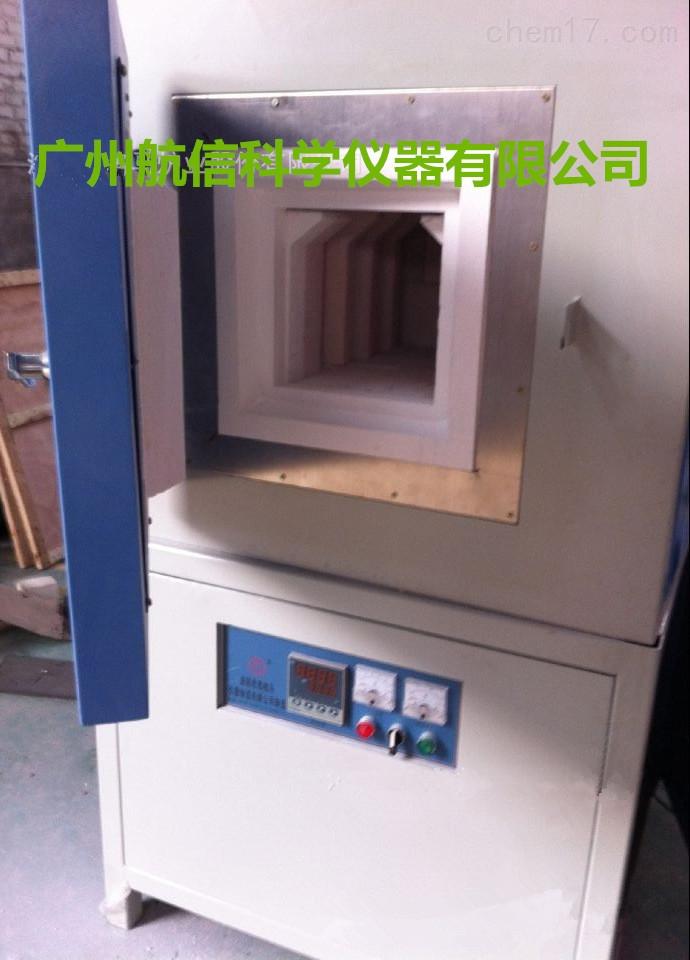 SGM·M36/17西格马箱式电阻炉 1700℃高温炉 陶瓷淬火炉