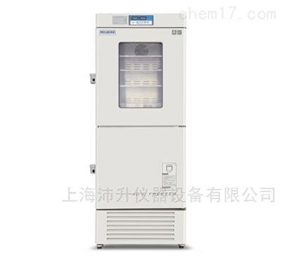 YCD-FL289中科美菱2~8℃,-10~-40℃医用冷藏冷冻箱