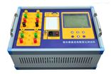 PJZB-10变压器直阻变比测试仪 现货