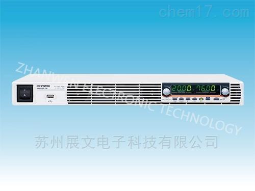 固纬可编程开关直流电源供应器PSU系列