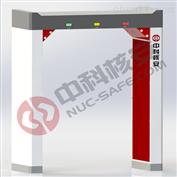 通道式行人放射性监测系统(核素识别型)