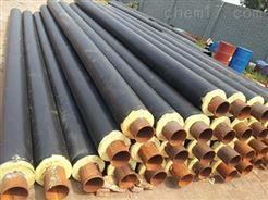 DN500直埋热水保温管生产厂家
