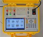 互感器 现场校验仪