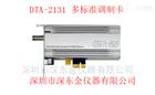 DTA-2131 多標準碼流卡 電視信號發生器