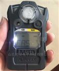 Altair天鹰2X梅思安NH3氨气气体泄露检测报警仪