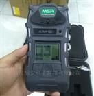 Altair天鹰5X便携式多种气体检测仪/六合一