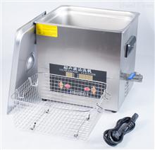 MJ-10GT四川工业配件超声波清洗机