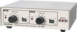 日本小野2ch传感器放大器  SR-2210