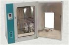 微电脑川一HNY系列远红外电热恒温干燥箱
