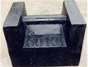 1000Kg铸铁法码