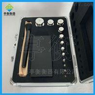 洁净区用的砝码,e2级1mg-500g套装组合砝码