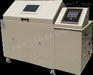 JYWX-250交变盐雾试验箱原理