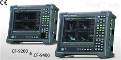 日本小野便携式2/4chFFT分析仪CF-9200/9400
