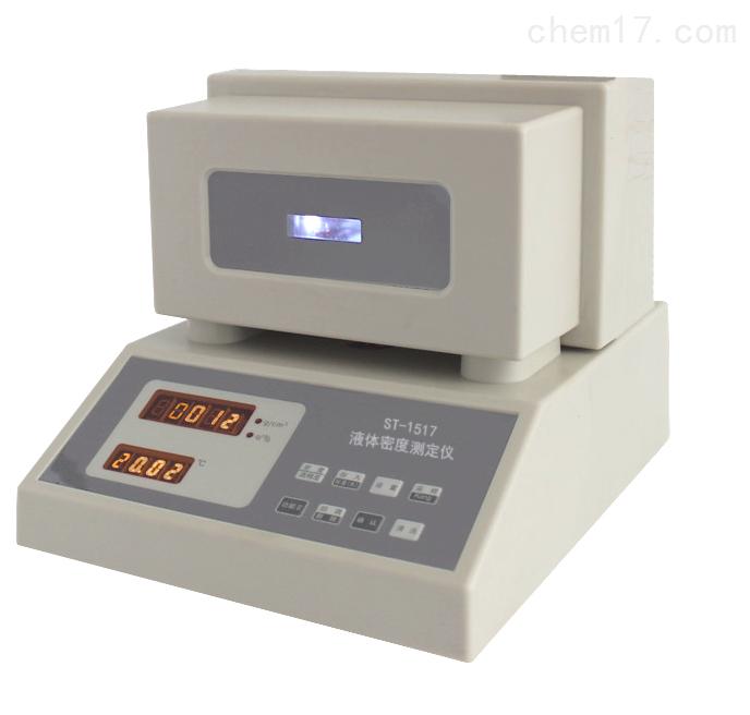 液体密度测定仪