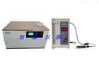 ST-1528冷滤点测定器