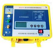 HZ2678水内冷发电机绝缘电阻测试仪