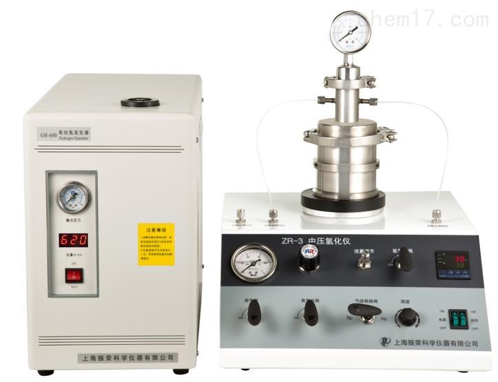 低压氢化仪