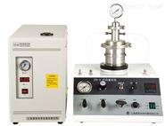 低壓氫化儀