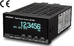 日本小野数字仪表计数器DG-5100