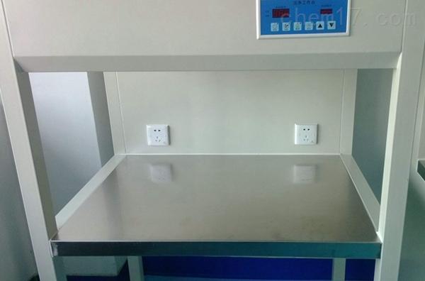 深圳百级垂直流推拉式超净工作台