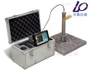 建材放射性检测仪,智能化γ辐射仪