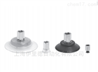 VTCF 系列康茂盛VTCF 系列扁平吸盘(圆形)