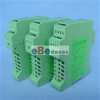 EB-RPG-1003H直流信号转换器/信号隔离器
