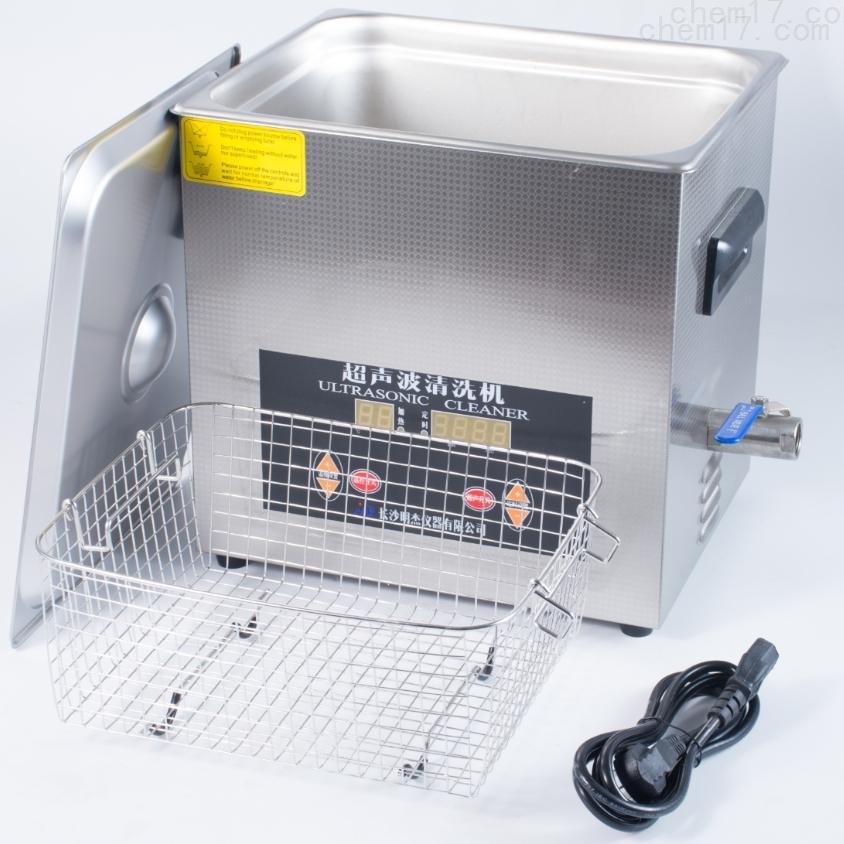 成都不锈钢数显15L超声波清洗机