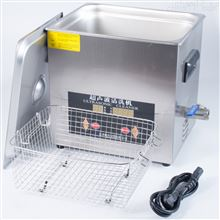 MJ-15GT成都不锈钢数显15L超声波清洗机