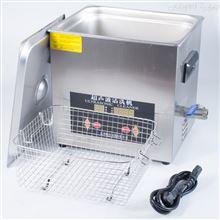 MJ-15GT长沙实验室加热数控型超声波清洗机
