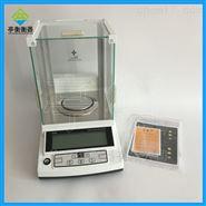 0-110g分析天平,PTX-FA110S全自動內校天平