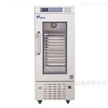 20~24℃血液冷藏箱/血小板恒温保存箱