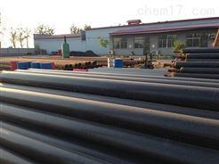 蒸汽管道保温管厂家