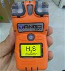 二氧化氮气体检测仪 英思科 Tango TX1