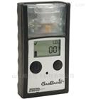 GB90英思科GasBadge EX便携式可燃气体检测仪