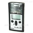 便携式氢气检测仪 英思科 GasBadge Pro