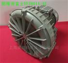 VFZ601A-4Z 2.3/3.4KWVFZ601A-4Z 富士低噪音鼓風機