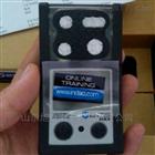 英思科Ventis MX4便携式四合一气体检测仪